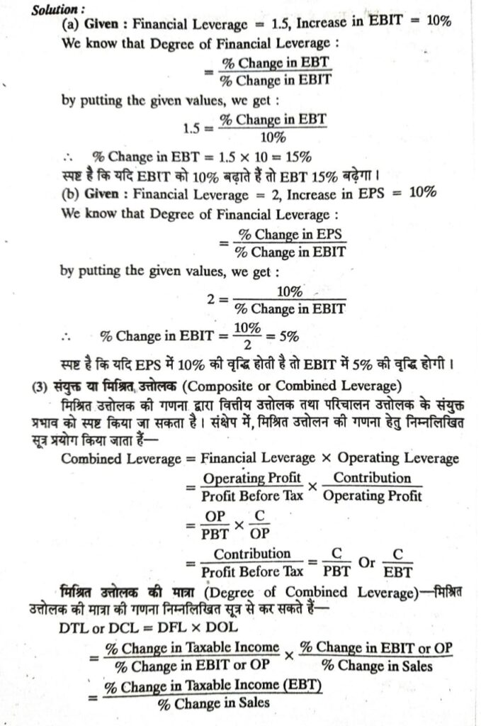 Bcom 3rd year Leverage Notes